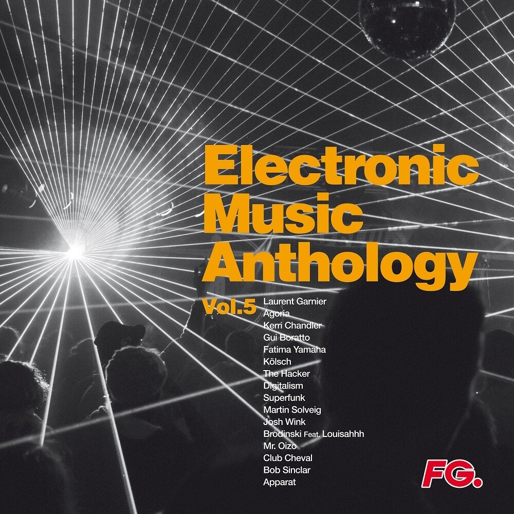 Electronic Music Anthology Vol 5 / Various - Electronic Music Anthology Vol 5 / Various (Fra)