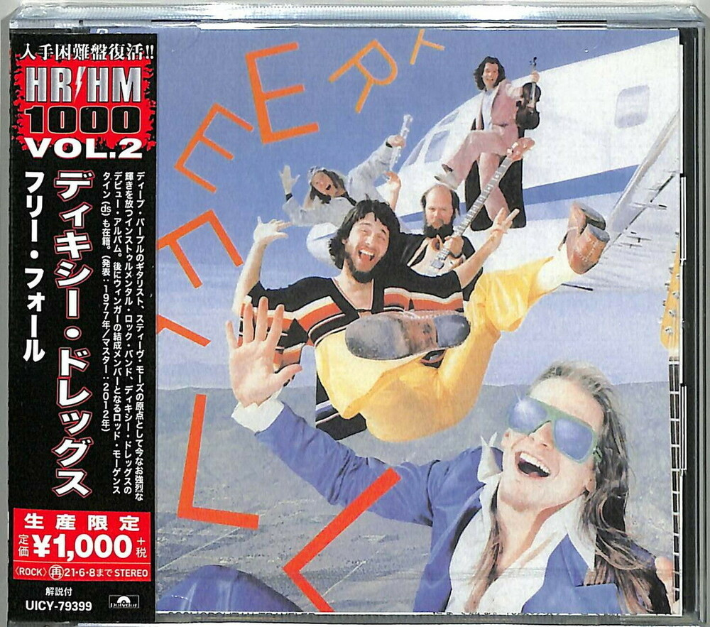 Dixie Dregs - Free Fall [Reissue] (Jpn)