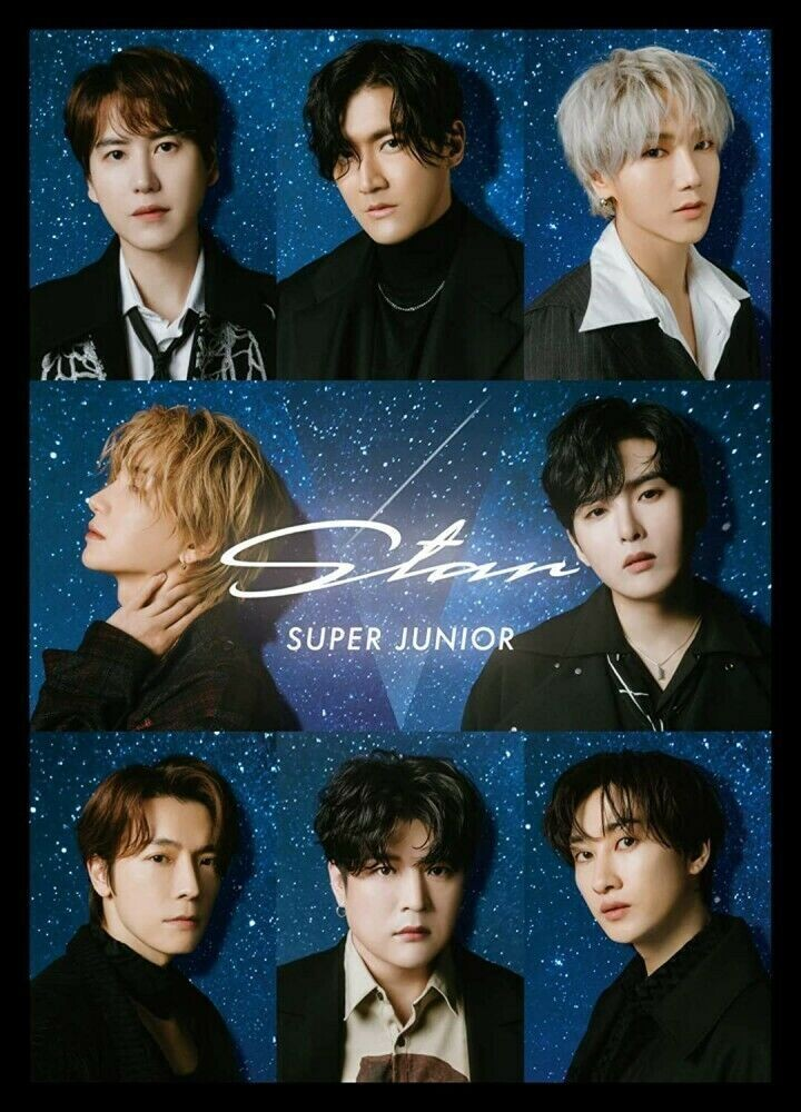 Super Junior - Star (incl. Photobook)