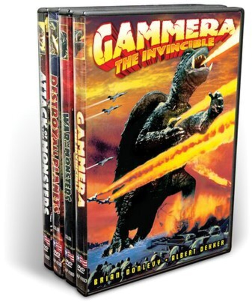 Gamera Movie Collection - Gamera Movie Collection