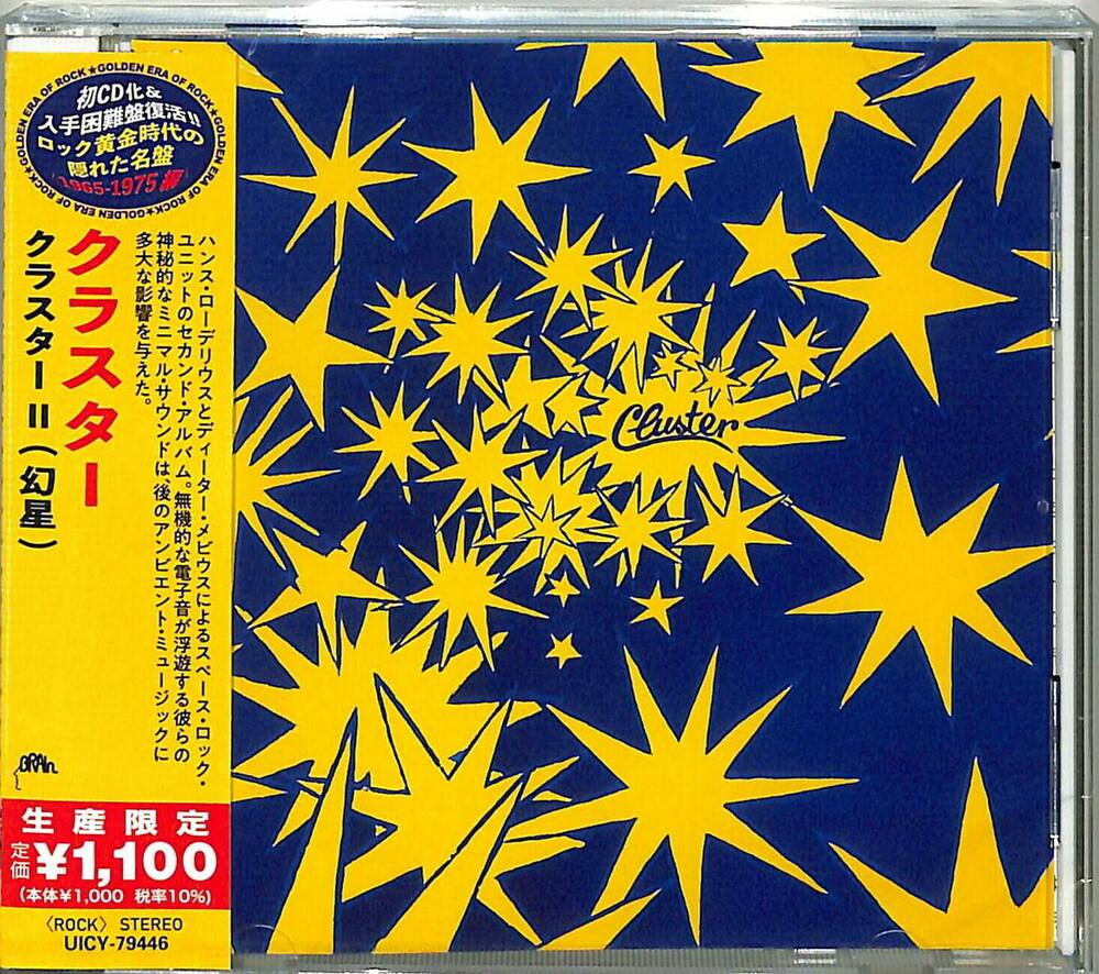 Cluster - Cluster 2 [Reissue] (Jpn)