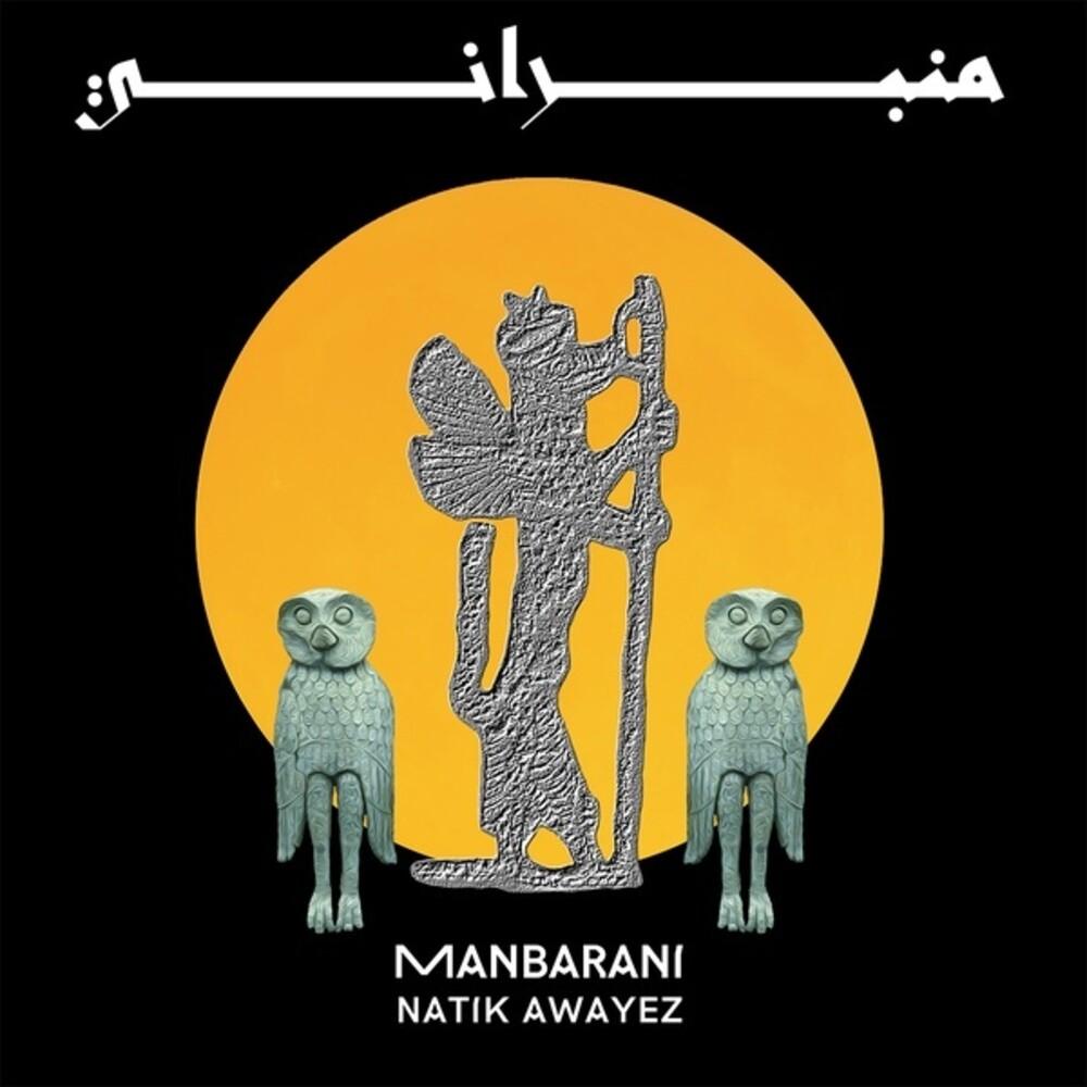 Natik Awayez - Manbarani