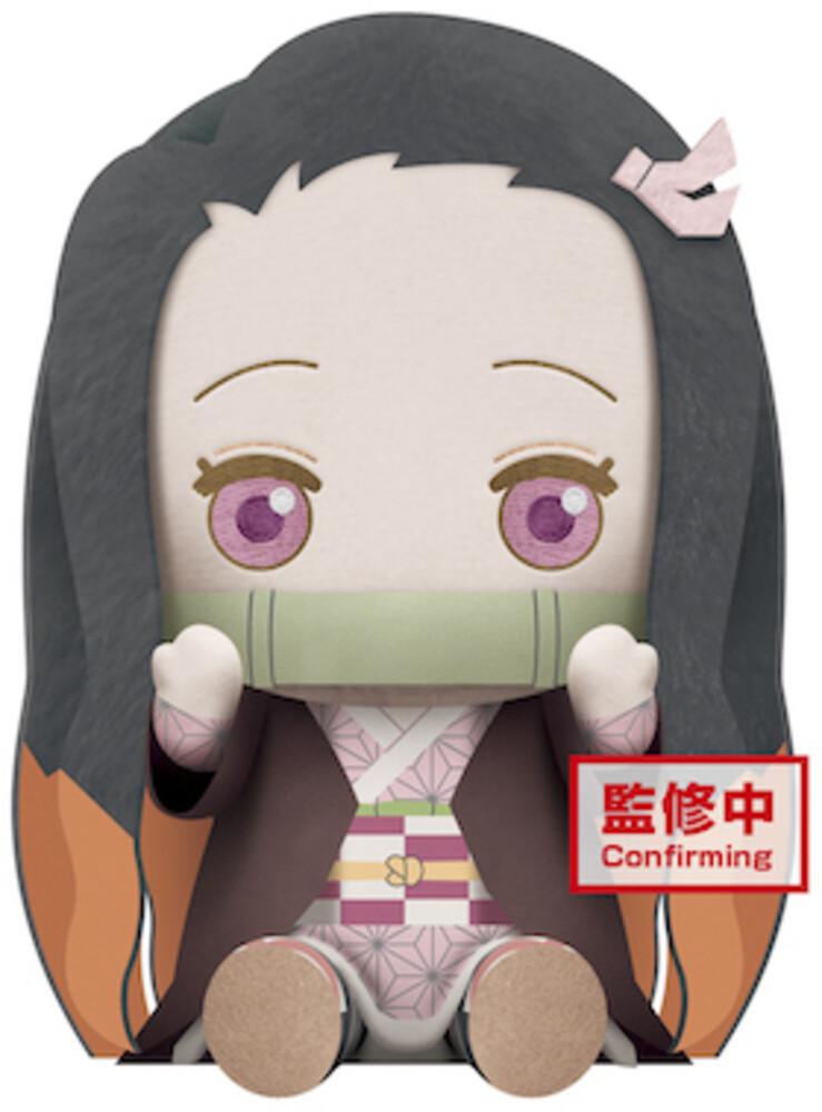 - Demon Slayer Nezuko Kamado Real Face Big Plush