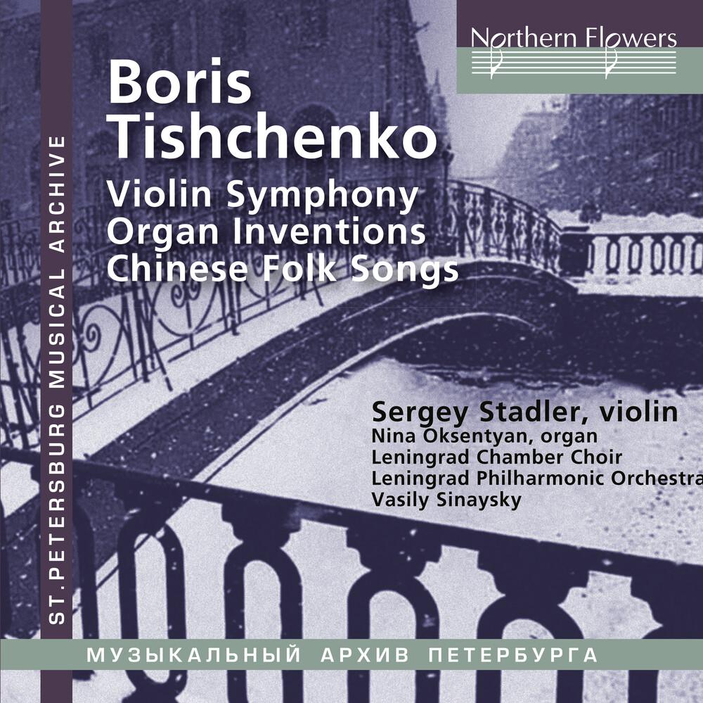 - Boris Tishchenko: Violin Concerto No. 2 (Violin Symphony); Organ Inventions; Yuefu (Chinese Folk Songs)
