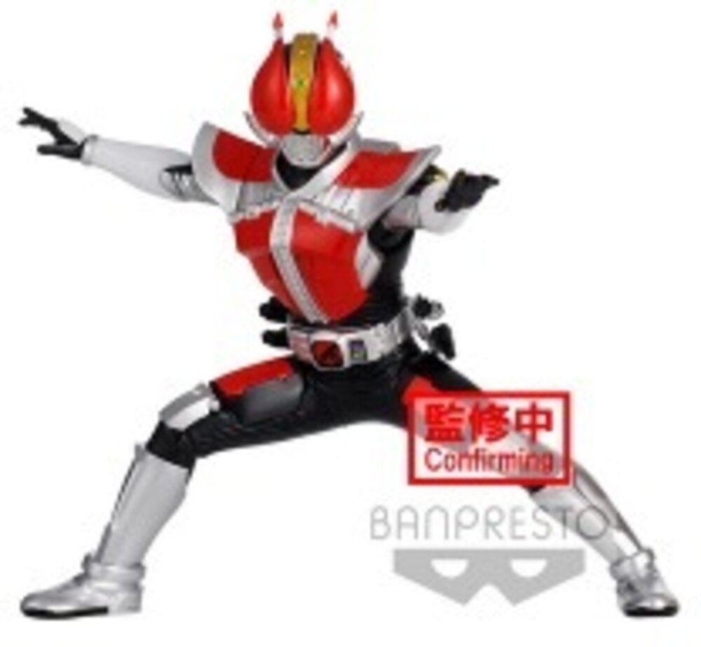 - Kamen Rider Den-O Hero's Brave Statue Sword From A