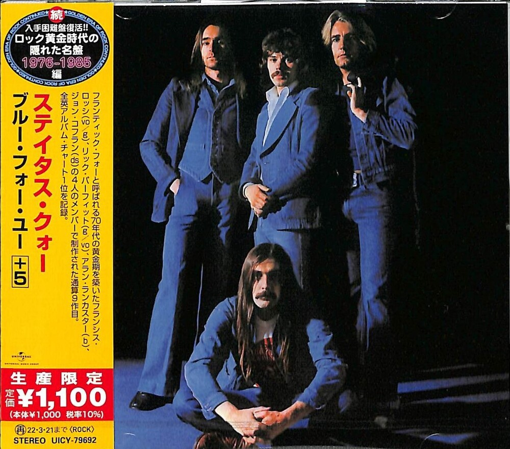 Status Quo - Blue For You [Limited Edition] (Jpn)