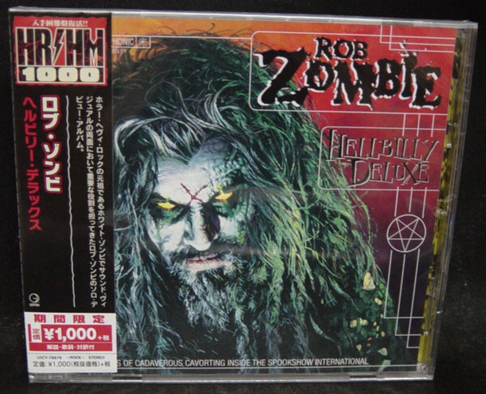 Rob Zombie - Hellbilly Deluxe [Import]