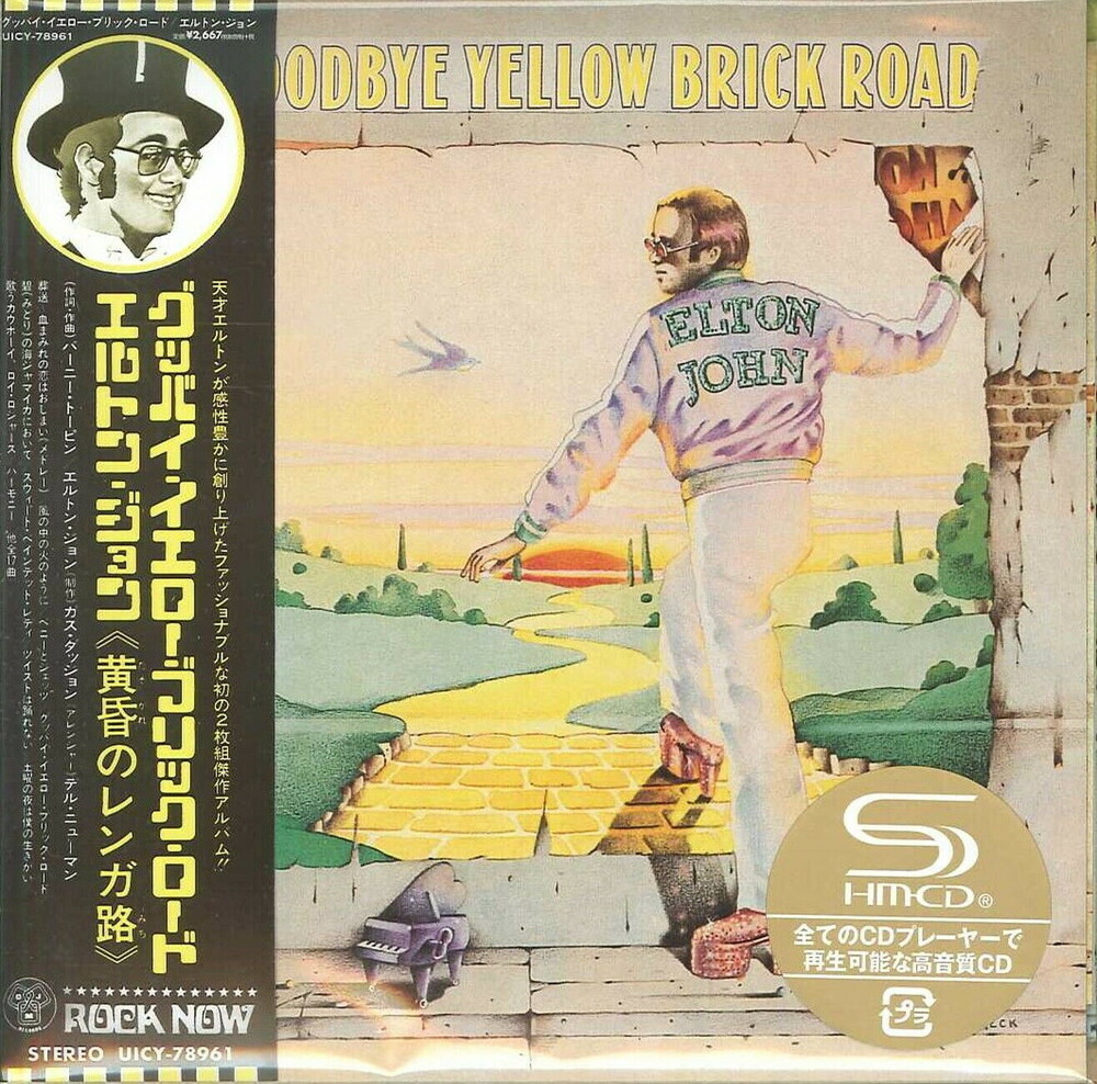 Elton John - Goodbye Yellow Brick Road [Import Limited Edition]