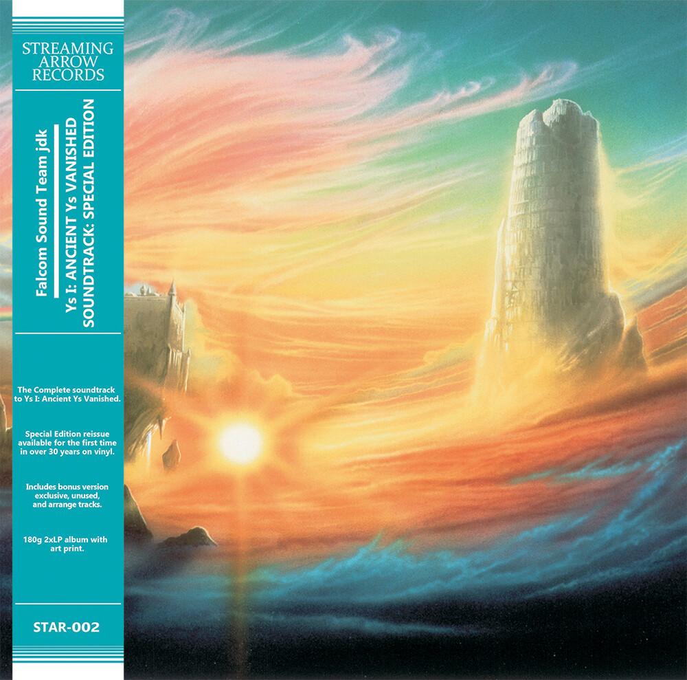 Falcom Sound Team Jdk - Ys I: Ancient Ys Vanished Soundtrack: Special Ed.