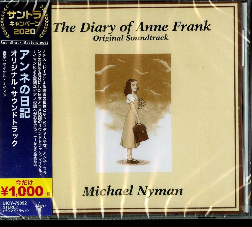 Michael Nyman Jpn - Diary Of Anne Frank (Aka Anne No Nikki) / O.S.T.