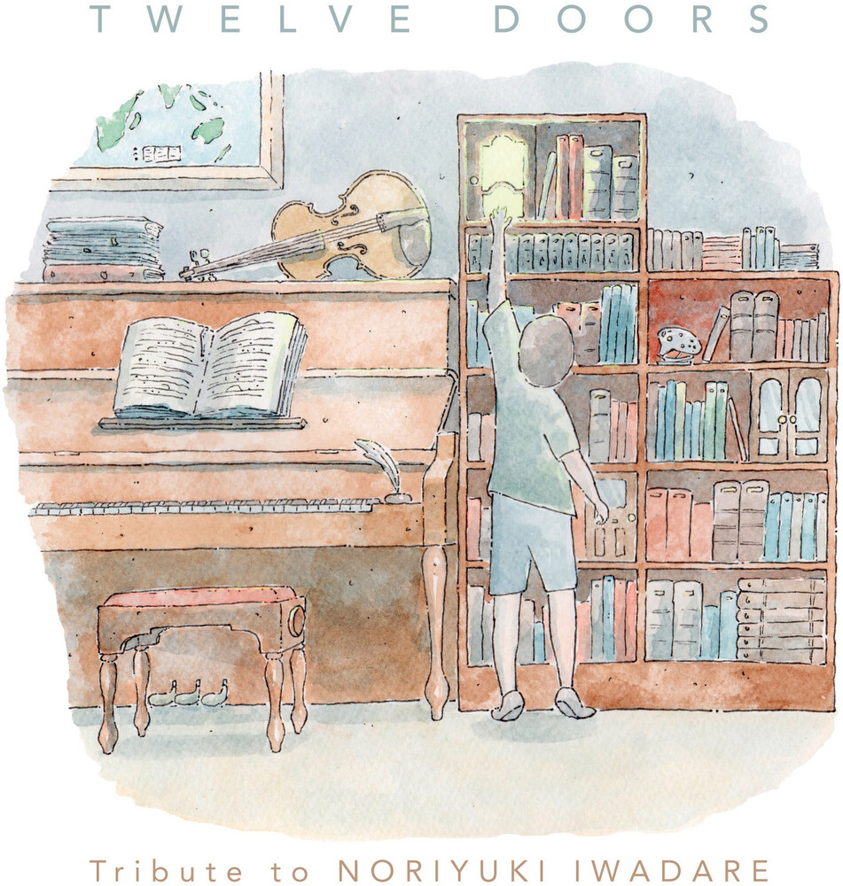 Noriyuki Iwadare - Grandia - Complete Soundtrack