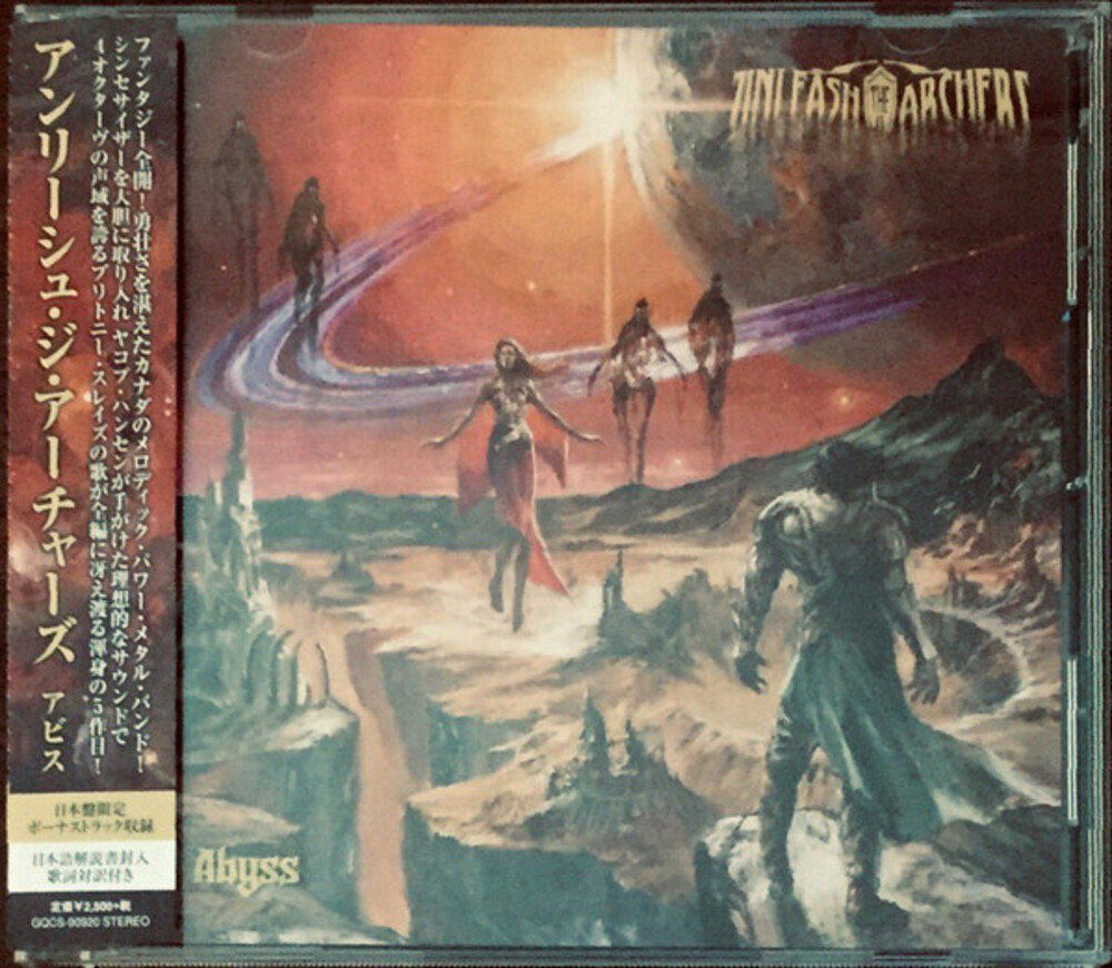 Unleash The Archers - Abyss (Bonus Track) [Import]