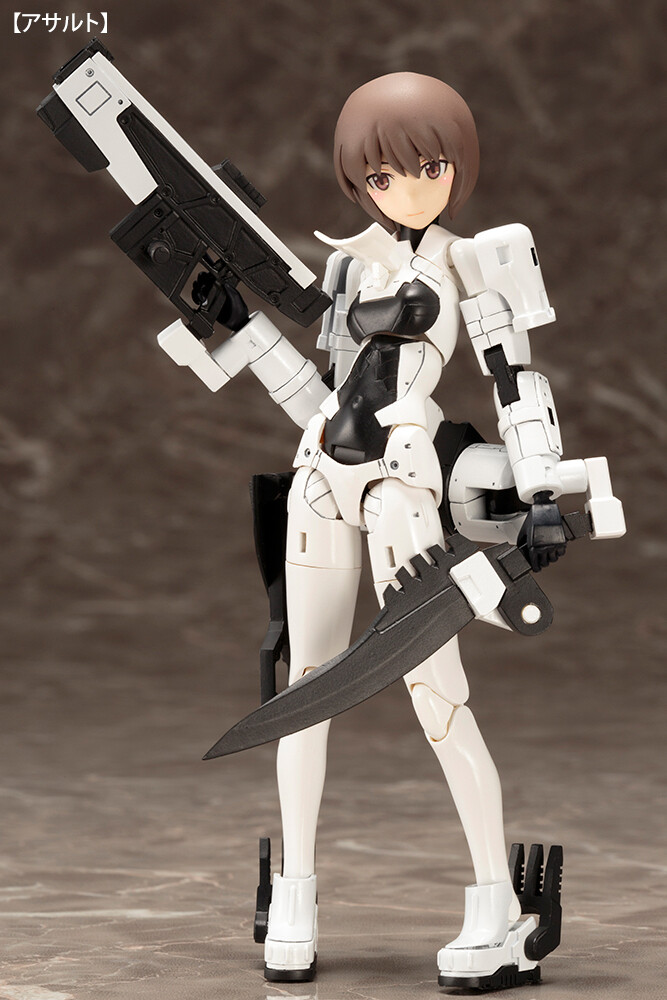 Megami Device - Wism Soldier Assault / Scout - Kotobukiya - Megami Device - WISM Soldier Assault / Scout