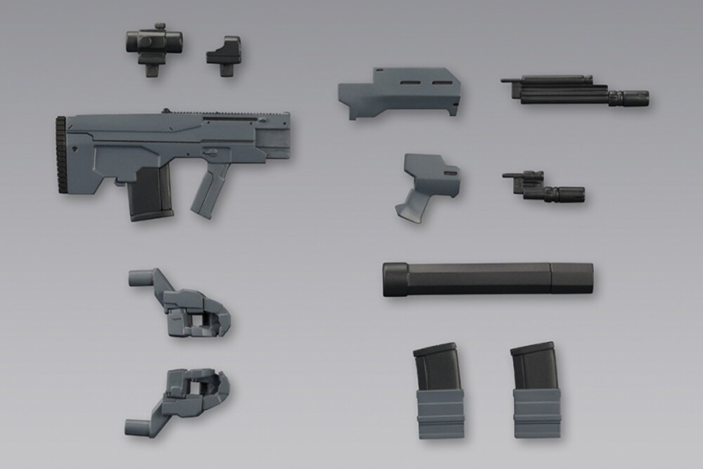 M.S.G. - Weapon Unit37 Assault Rifle2 - Kotobukiya - M.S.G. - Weapon Unit37 Assault Rifle2