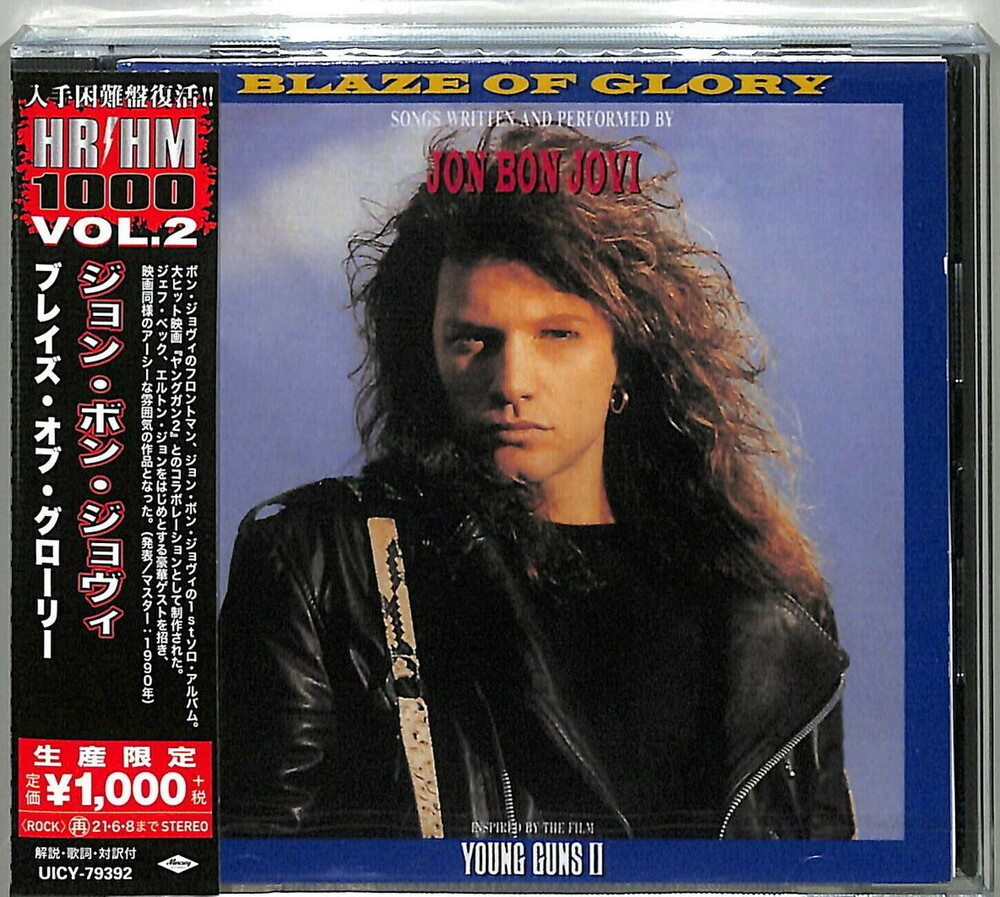 Bon JoviJon - Blaze Of Glory [Reissue] (Jpn)