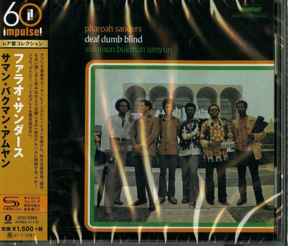 Pharoah Sanders - Summun, Bukmun, Umyun (Deaf Dumb Blind) (SHM-CD)