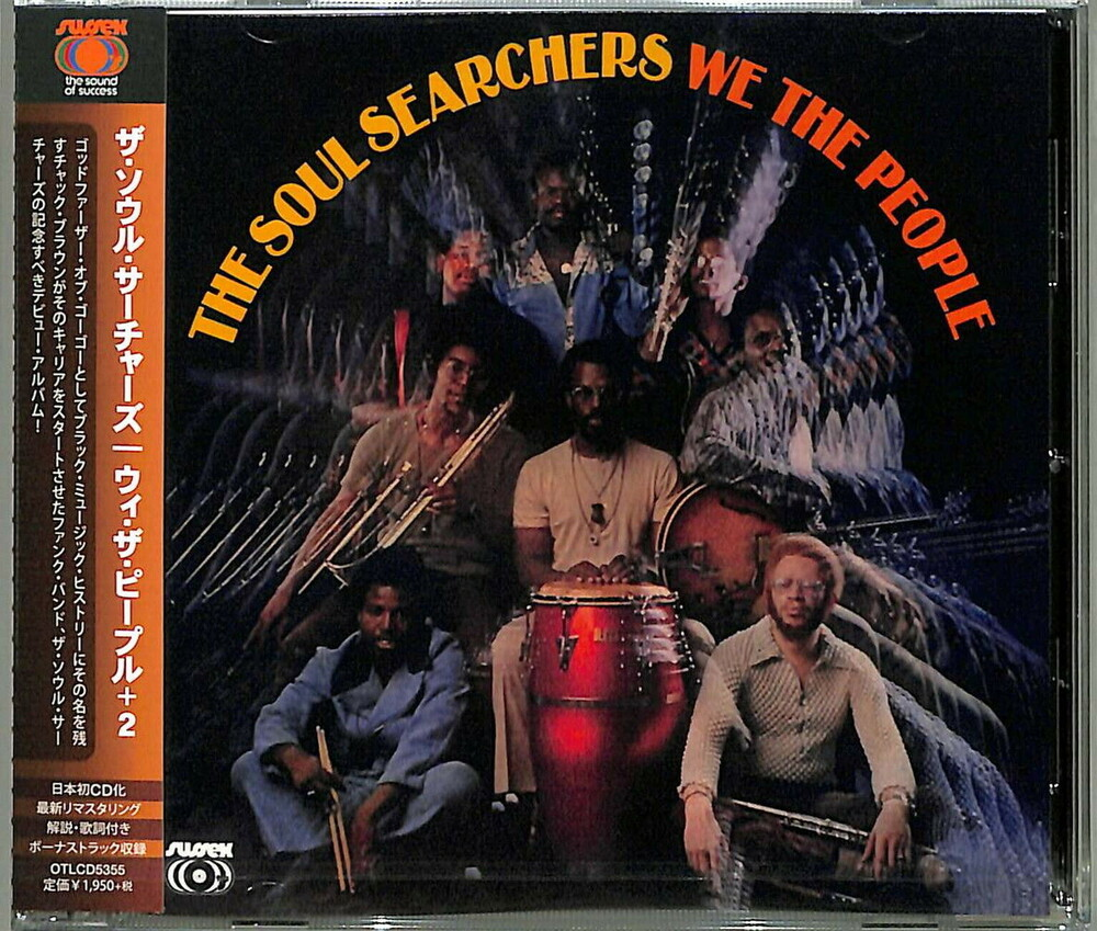 Soul Searchers - We The People (Bonus Track) [Remastered] (Jpn)