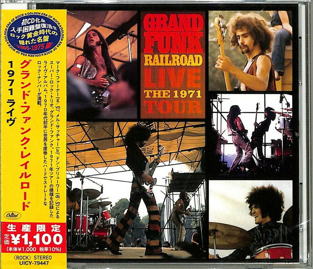 Grand Funk Railroad - Live: The 1971 Tour [Reissue] (Jpn)
