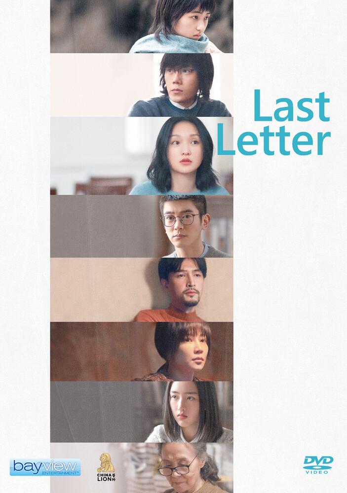 - Last Letter