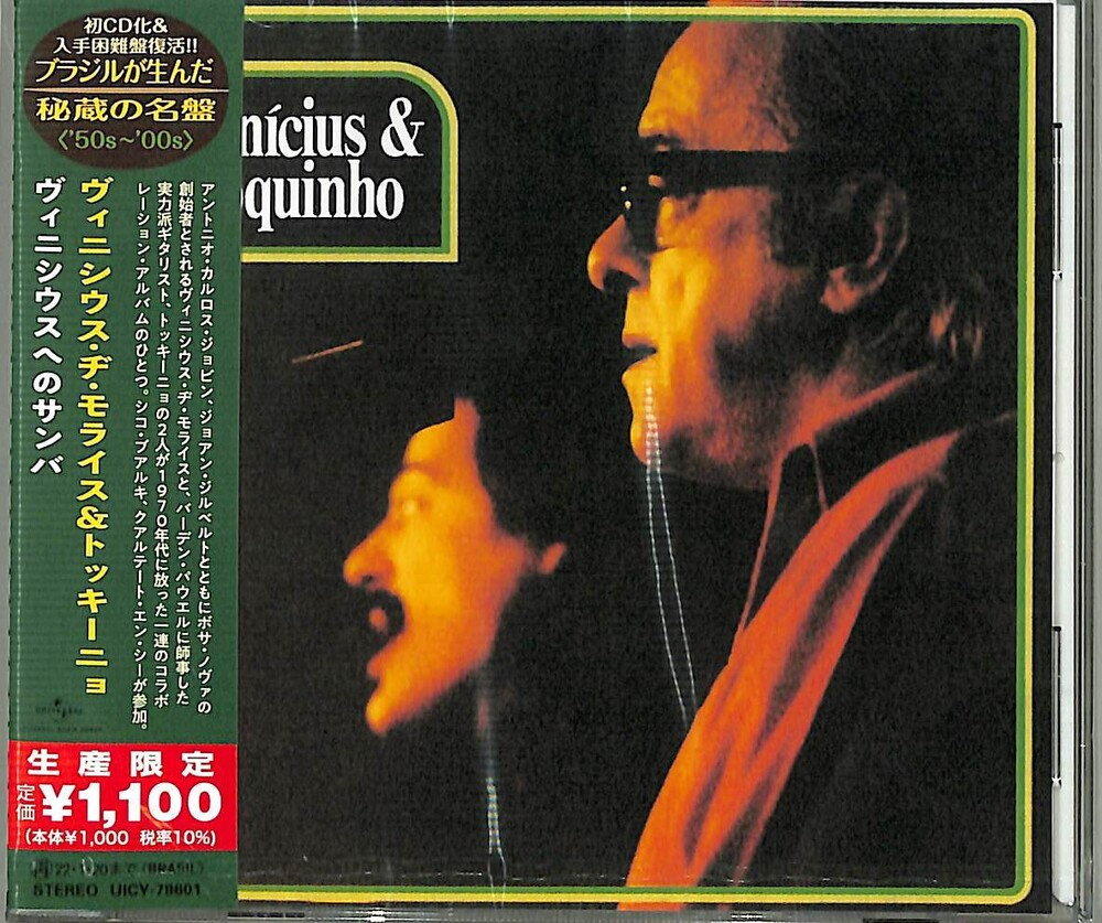 Vinicius De Moraes - Vinicius & Toquinho (Japanese Reissue) (Brazil's Treasured Masterpieces 1950s - 2000s)