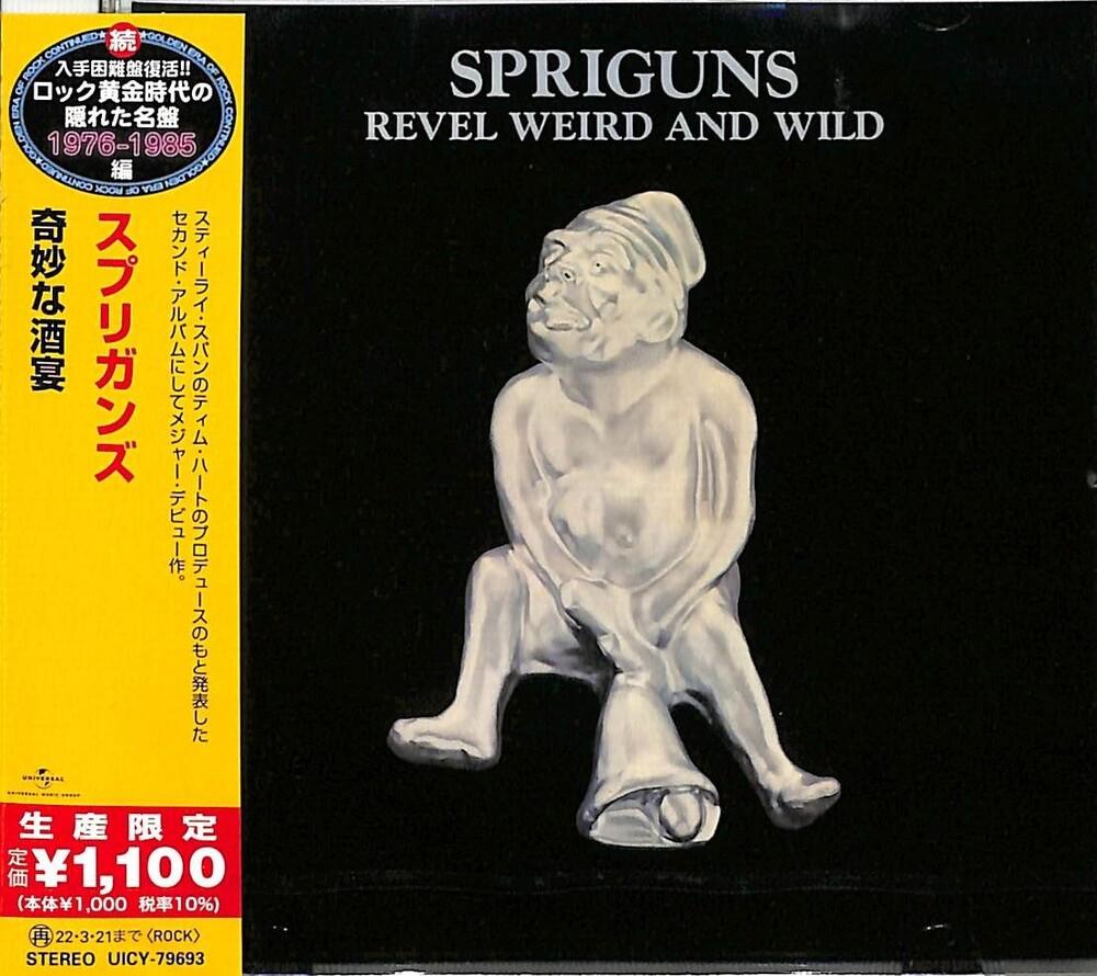 Spriguns - Revel Weird & Wild [Limited Edition] (Jpn)