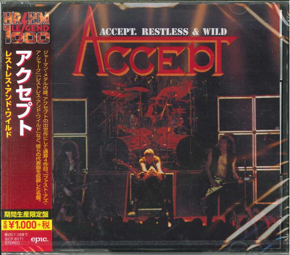 Accept - Restless & Wild [Limited Edition] [Reissue] (Jpn)