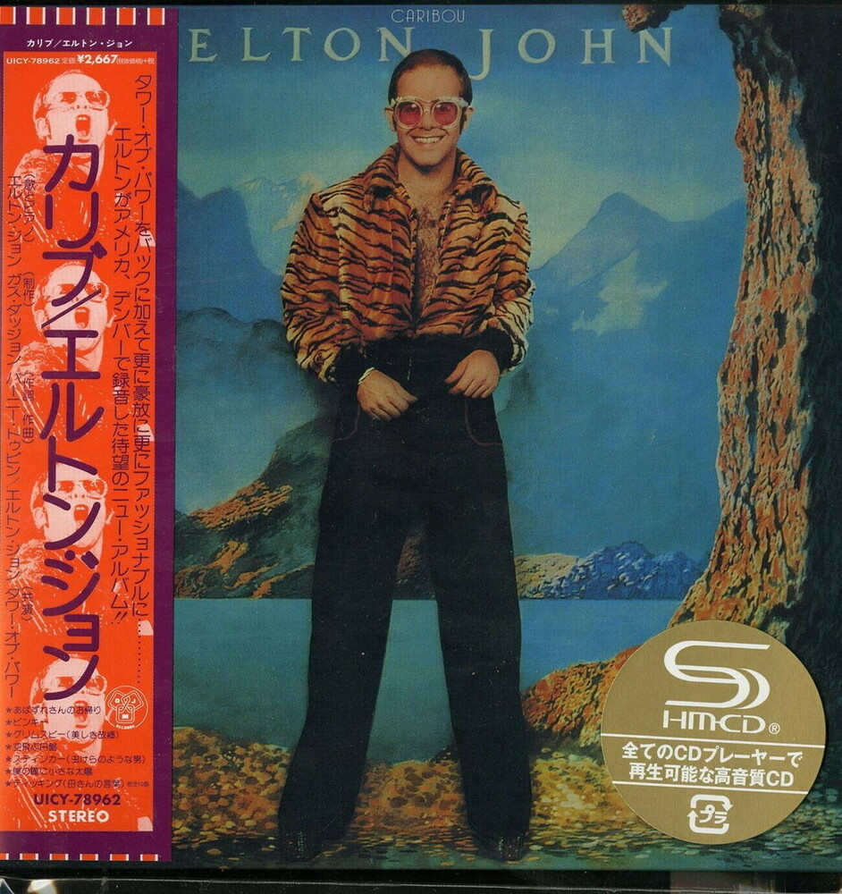 Elton John - Caribou [Import Limited Edition]