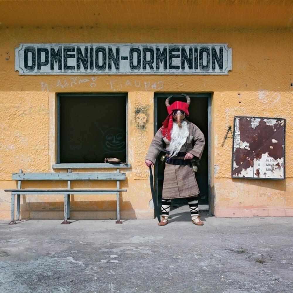 Evritiki Zygia - Ormenion