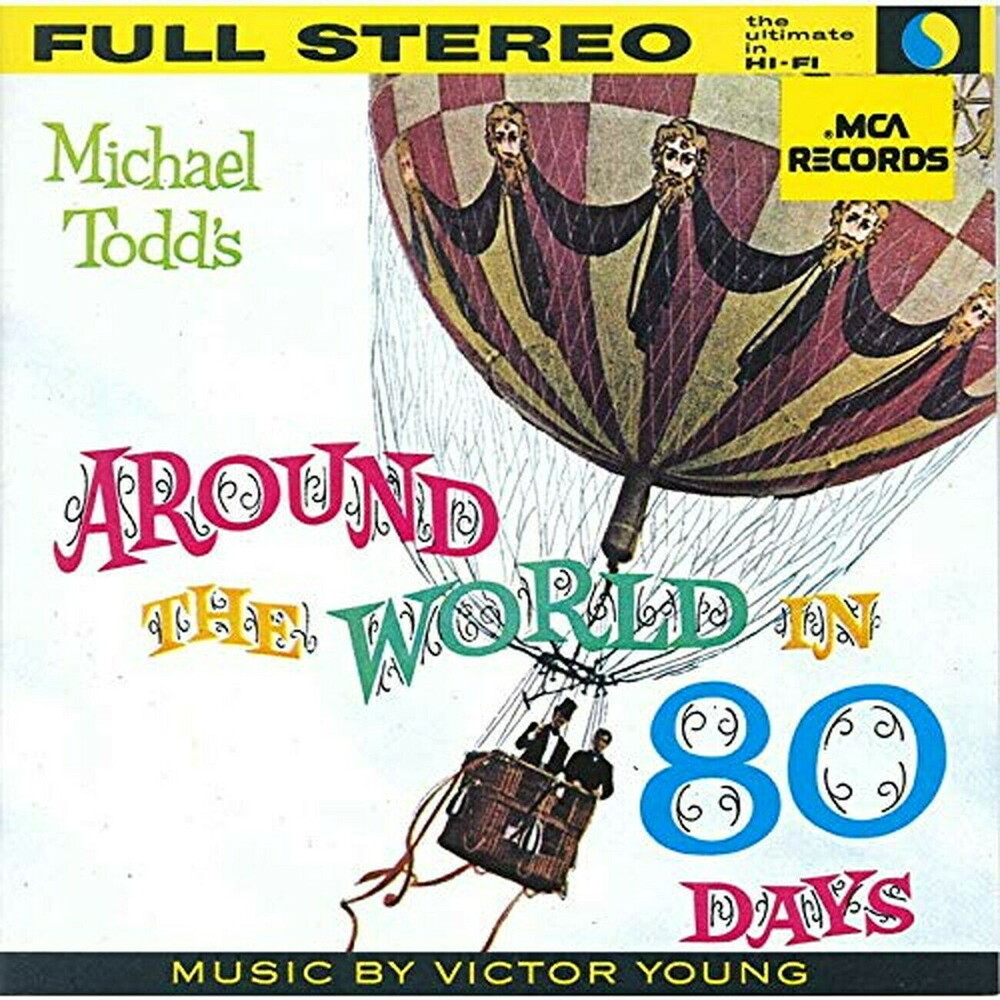 Victor Young Jpn - Around the World in 80 Days (Original Soundtrack)