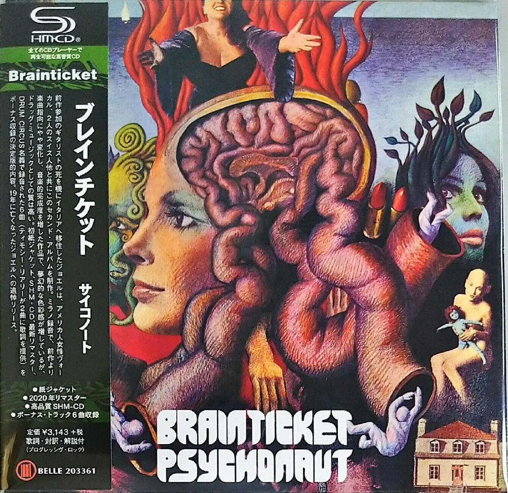Brainticket - Psychonaut (Jmlp) [Remastered] (Shm) (Jpn)
