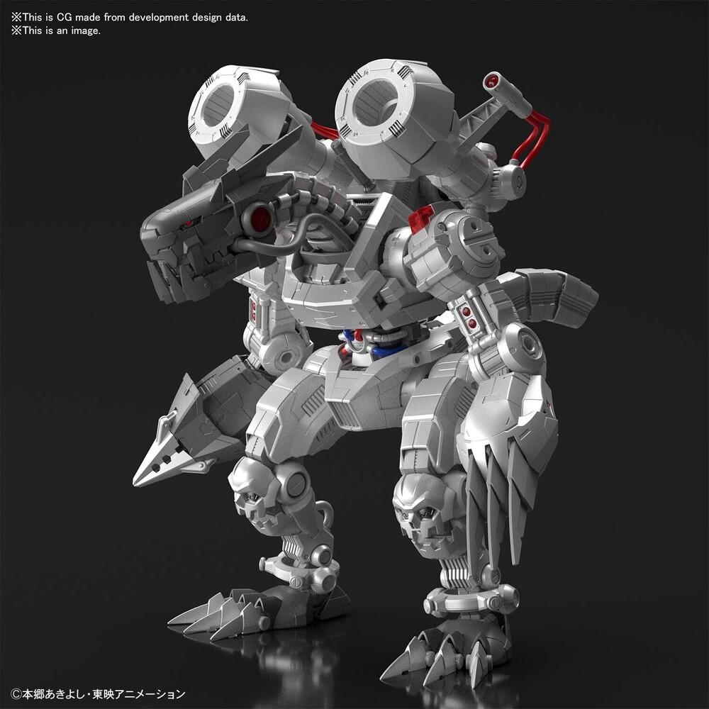 Bandai Hobby - Bandai Hobby - Digimon - Machinedramon (Amplified), Bandai SpiritsFigure-Rise Standard