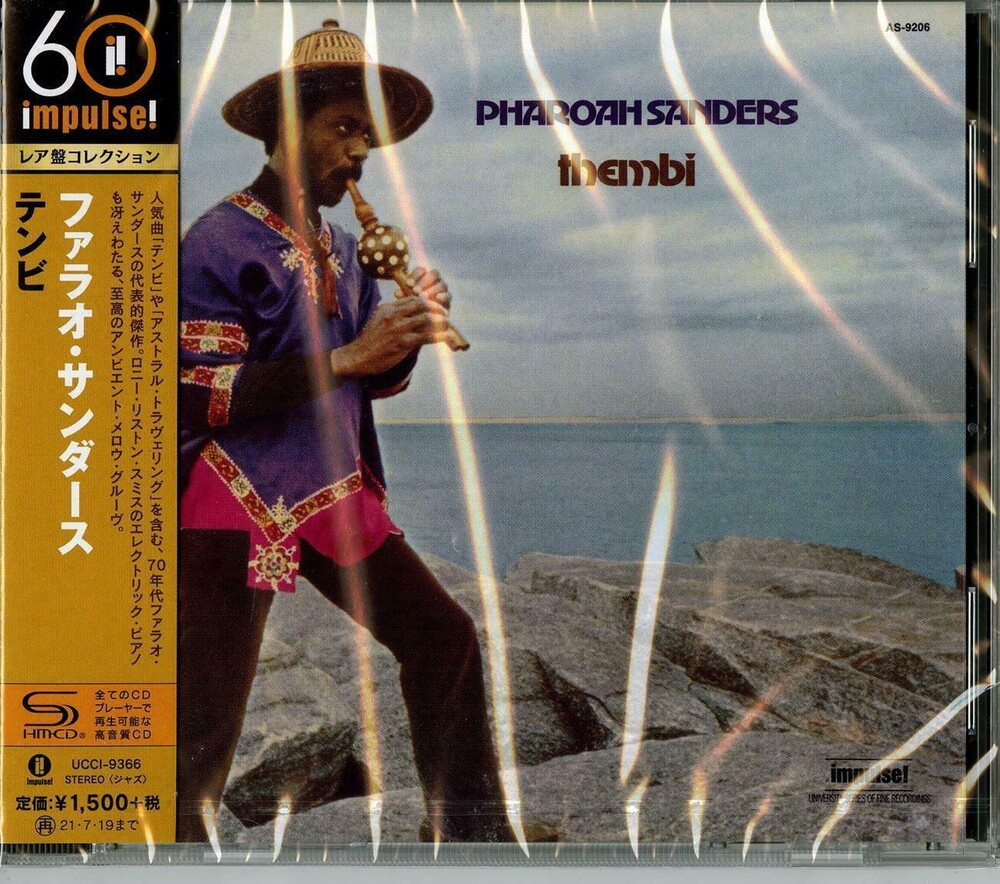 Pharoah Sanders - Thembi (SHM-CD)