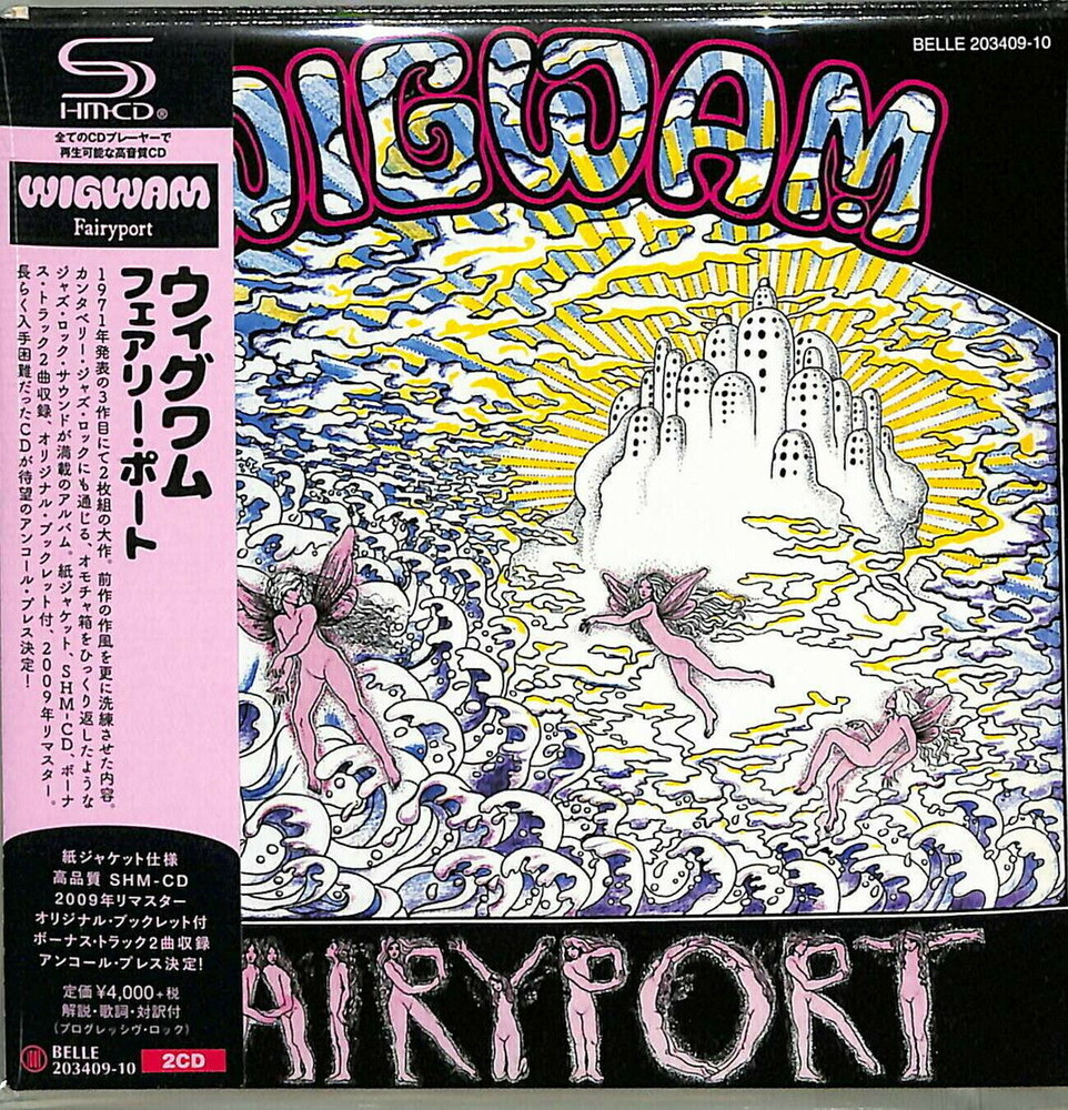 Wigwam - Fairyport (Bonus Track) (Jmlp) [With Booklet] [Remastered] (Shm)