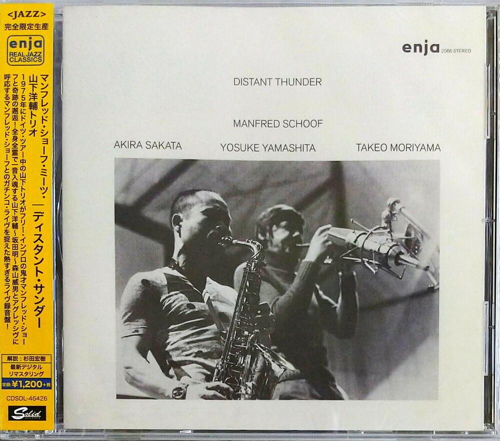 Manfred Schoof  / Yamashita,Yosuke - Distant Thunder [Reissue] (Jpn)