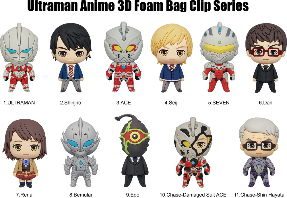 - Ultraman Anime 3d Foam Bag Clip (Single Blind Bag)
