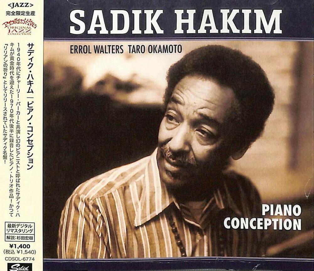 Sadik Hakim - Piano Conception [Limited Edition] [Remastered] (Jpn)