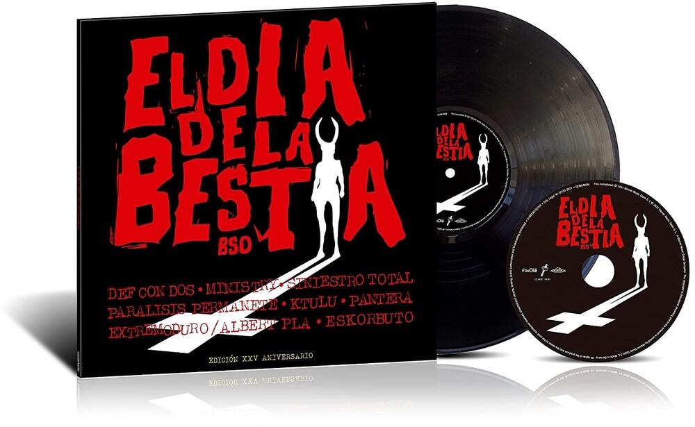 Various Artists - El Dia De La Bestia: Seleccion Bso / Various (LP + CD)
