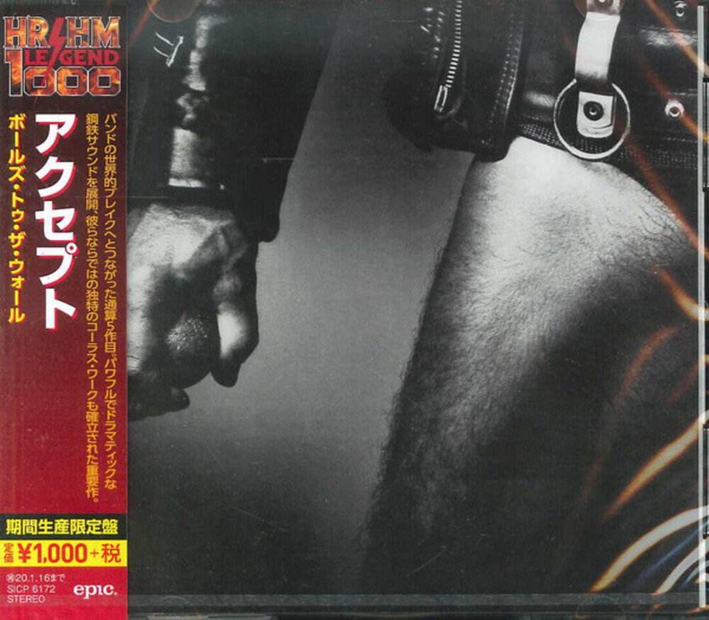 Accept - Balls To The Wall [Limited Edition] [Reissue] (Jpn)