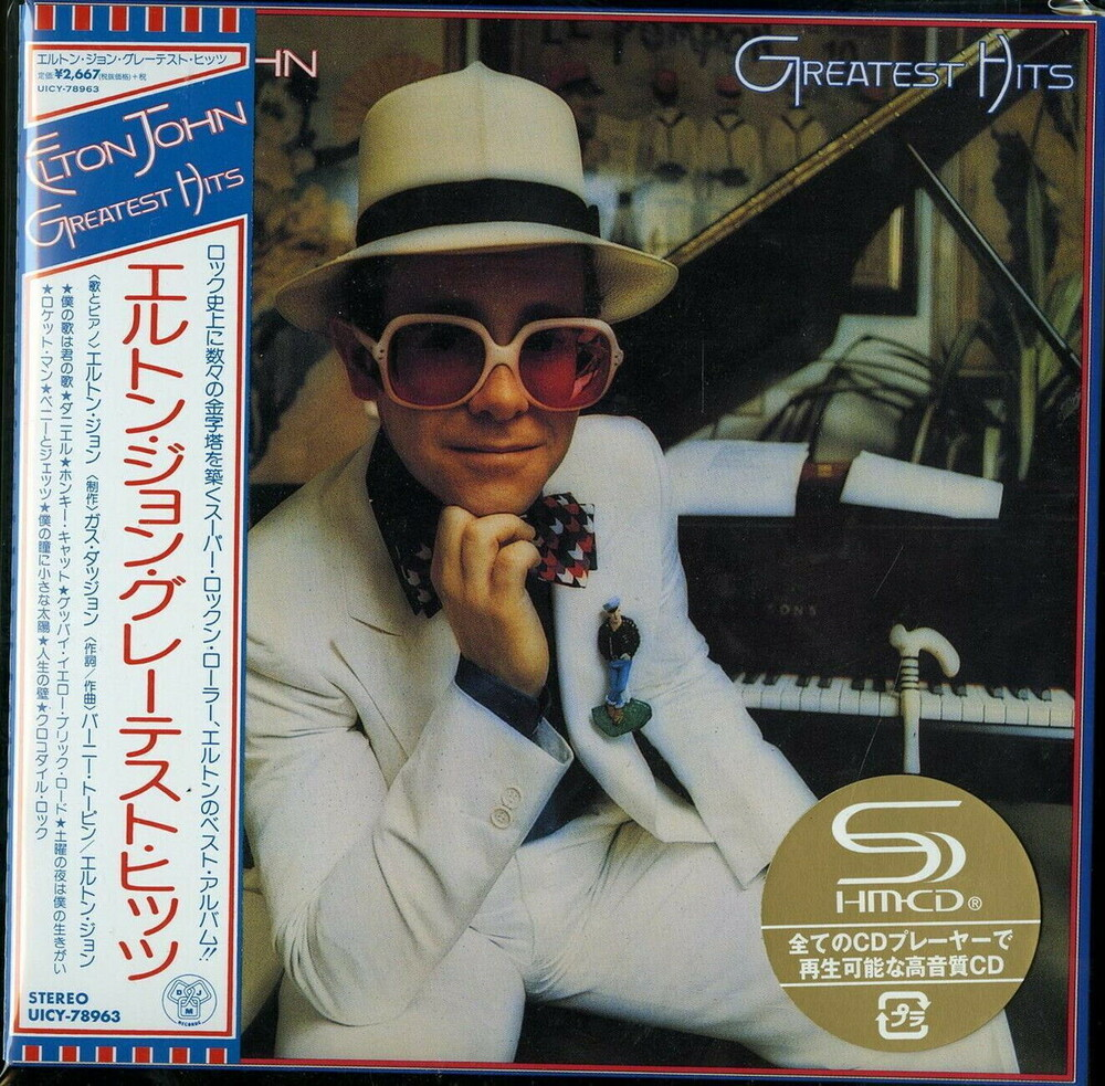Elton John - Elton John's Greatest Hits [Import Limited Edition]