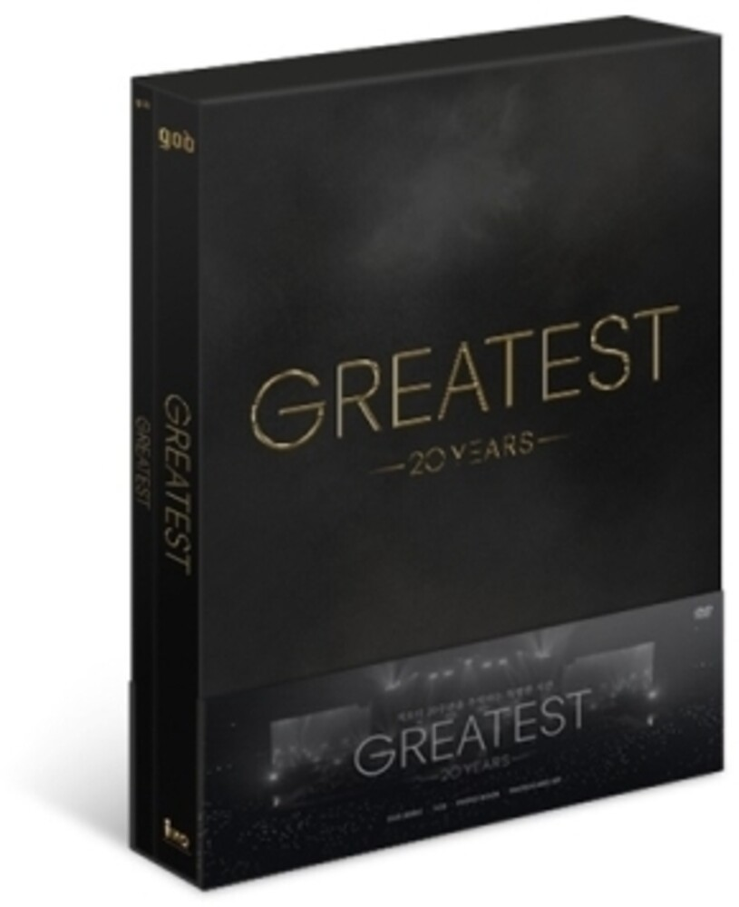 - God 20th Century: Greatest (4pc) (W/Cd) / (Phob)