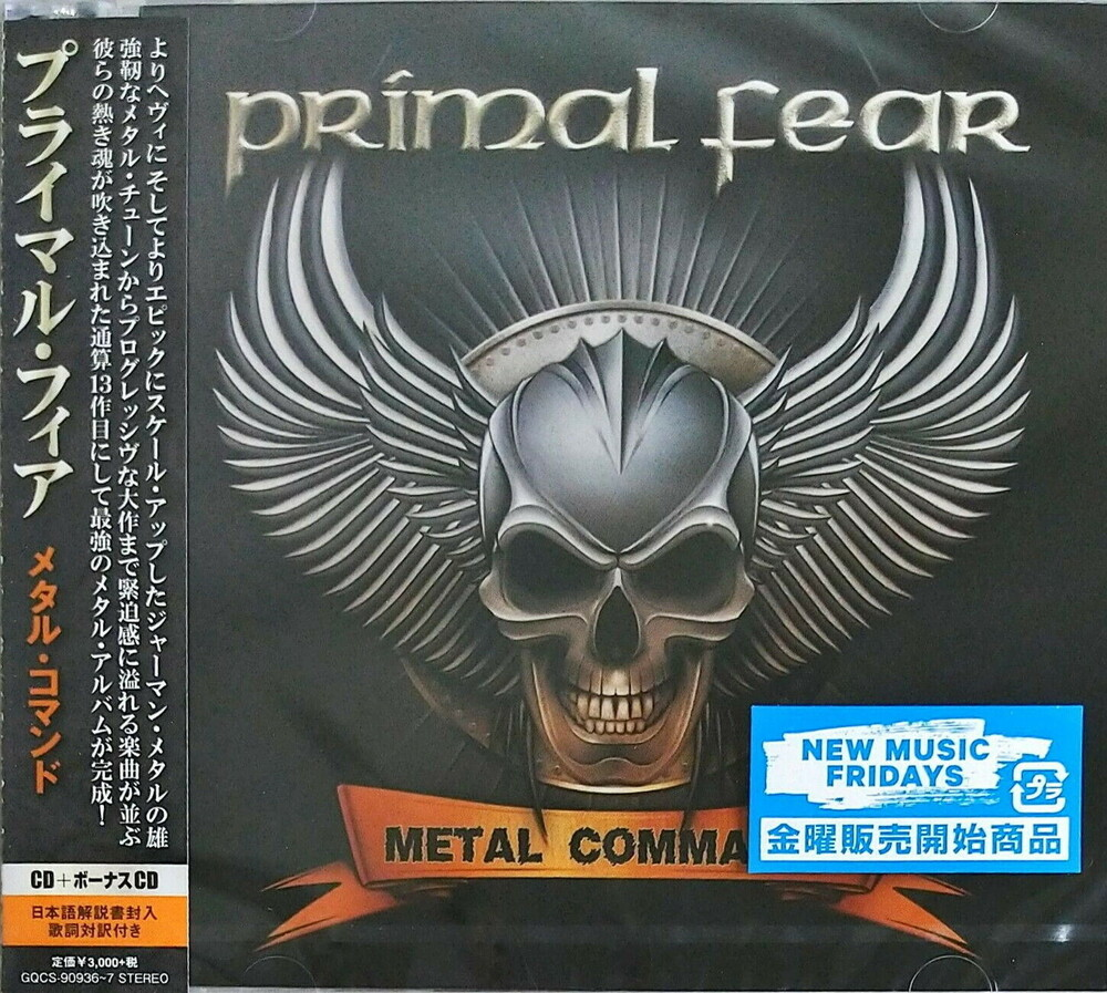 Primal Fear - Metal Commando (incl. Bonus CD)