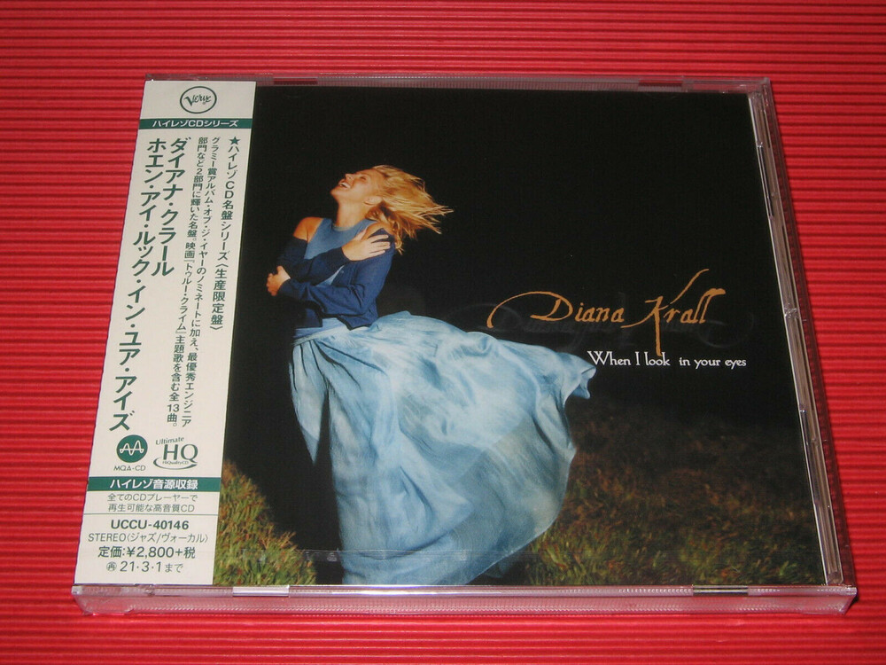 Diana Krall - When I Look In Your Eyes (Ltd) (24bt) (Hqcd) (Jpn)