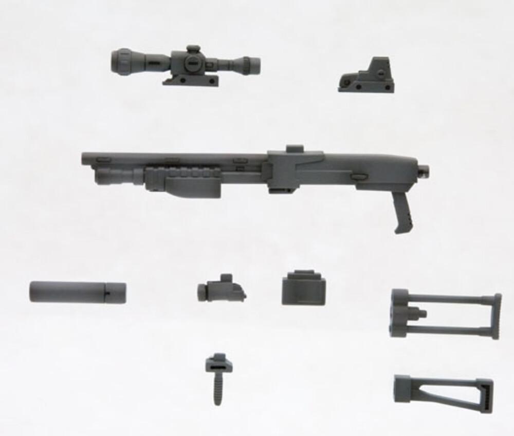M.S.G. - Shotgun - Kotobukiya - M.S.G. - Shotgun