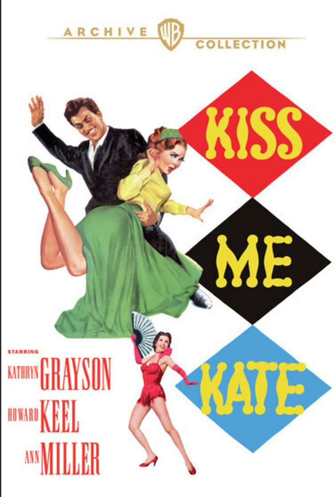 Kathryn Grayson - Kiss Me Kate / (Full Mod Sub)