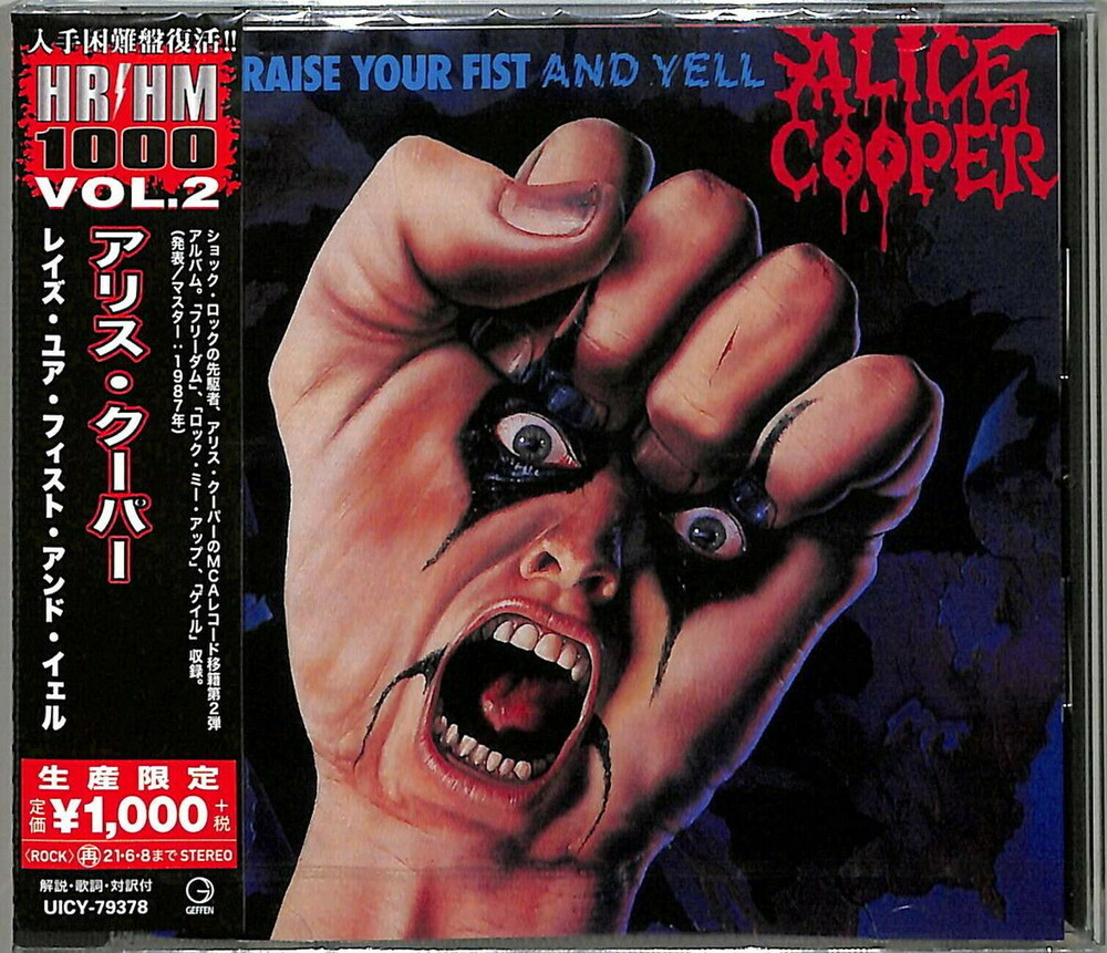 Alice Cooper - Raise Your Fist & Yell [Reissue] (Jpn)