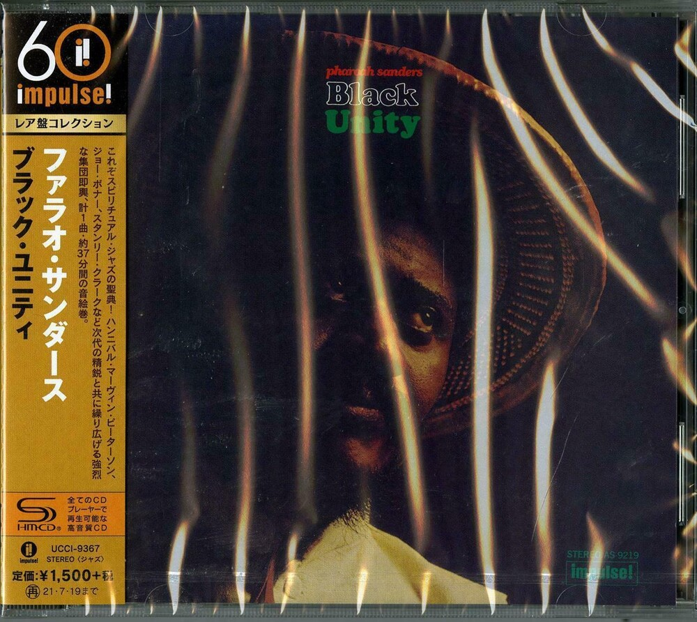 Pharoah Sanders - Black Unity (SHM-CD)