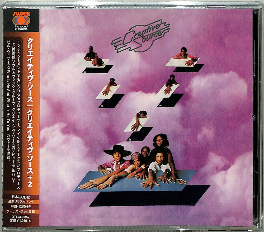 Creative Source - Creative Source (Bonus Track) [Remastered] (Jpn)