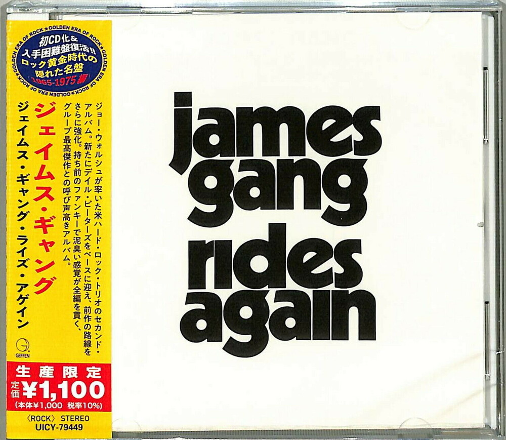 James Gang - Rides Again [Reissue] (Jpn)