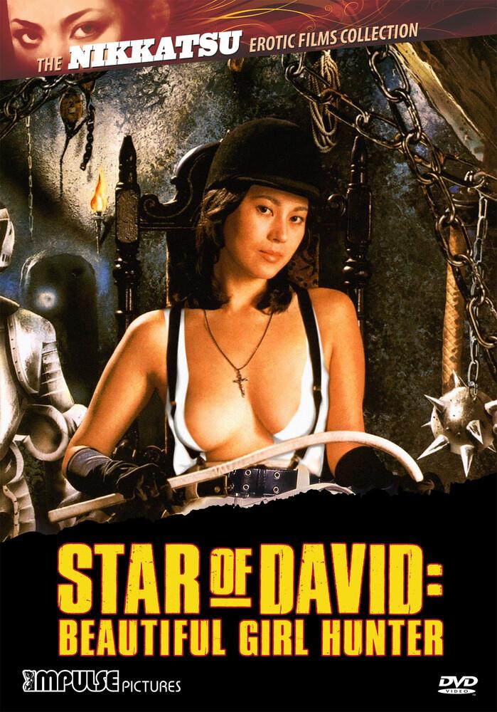 - Star of David: Beautiful Girl Hunter