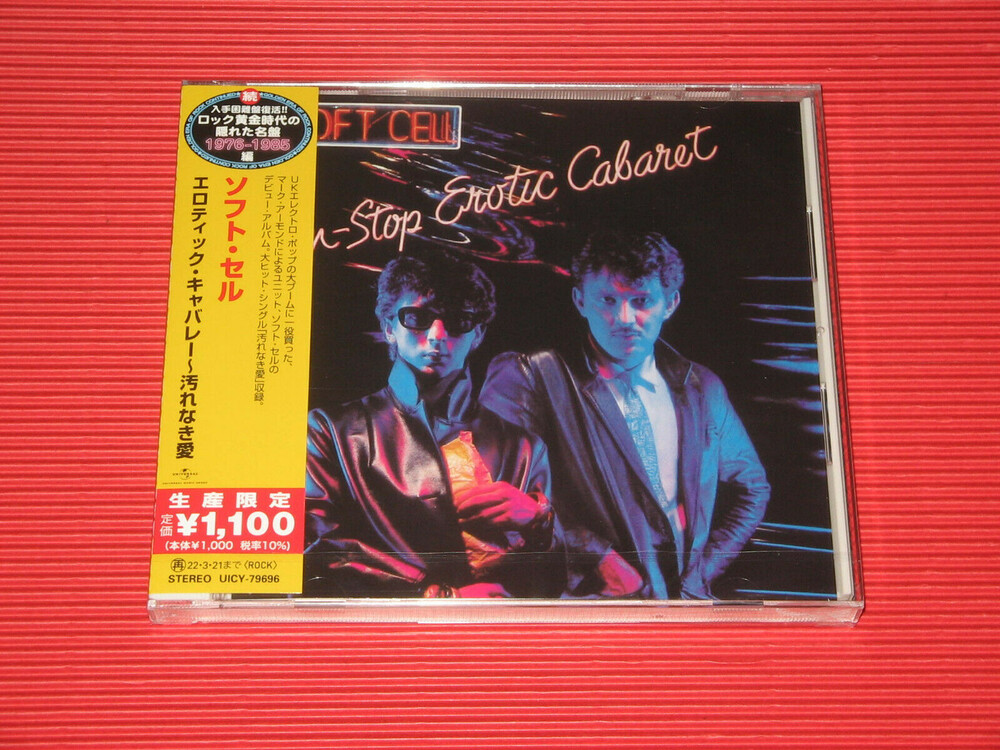Soft Cell - Non-Stop Erotic Cabaret [Limited Edition] (Jpn)